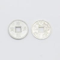 Chineze munt zilver